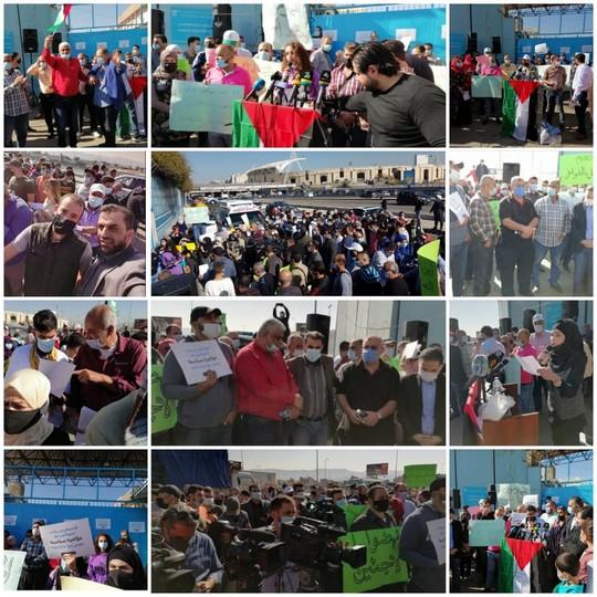 Résistance en Palestine : poursuivre la voie de la libération novembre 2020