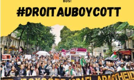 Communiqué de la campagne BDS France