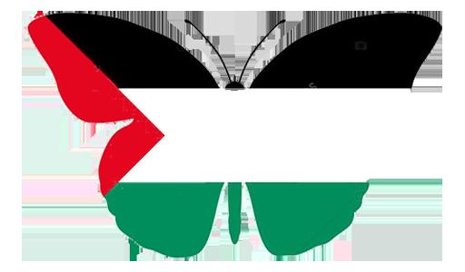Palestine Solidarité