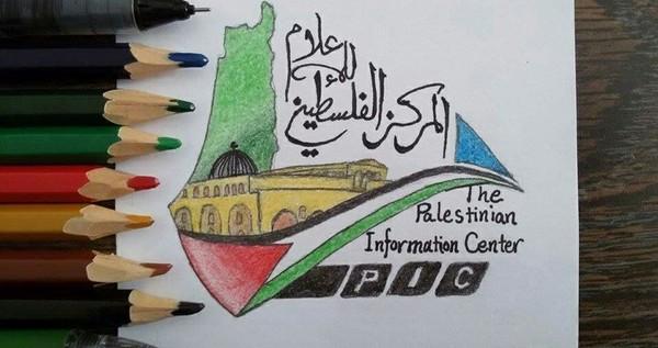Le CPI, la voix de la Palestine dans le monde, a 23 ans