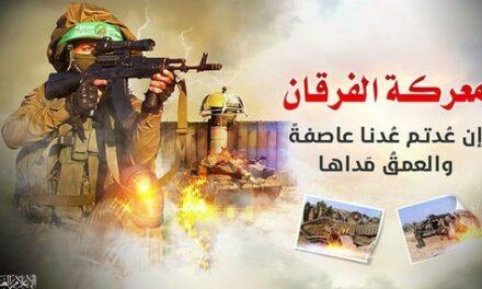 Hamas: Il n'y a pas d'avenir pour l'entité d'occupation sur notre territoire