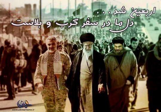 Khamenei : nous vengerons Soleimani en expulsant les forces américaines du Moyen-Orient