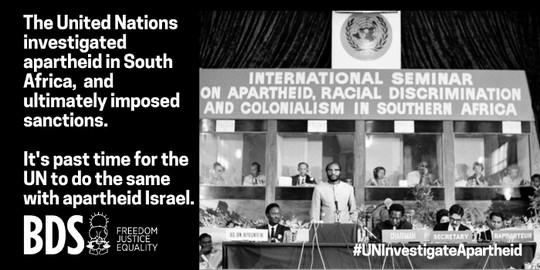 Poussez les Nations Unies à enquêter sur l'apartheid israélien