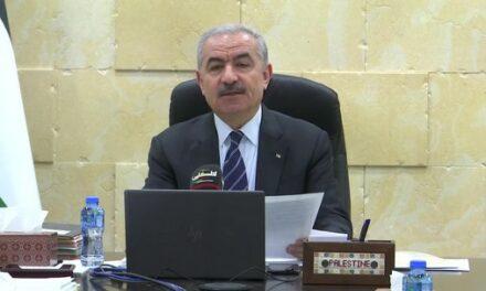 Shtayyeh demande à la communauté internationale de contraindre Israël d'arrêter les plans coloniaux et de freiner les colons
