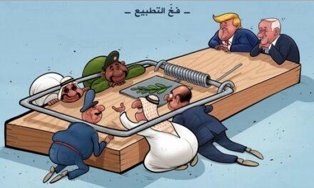 Normalisation avec 'Israël', apprivoisement des opinions publiques arabes, et médias israéliens…