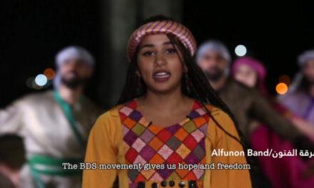 BDS : décolonisons l'espoir !