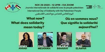 Gaza participe virtuellement à la journée internationale de solidarité avec le peuple palestinien au Québec