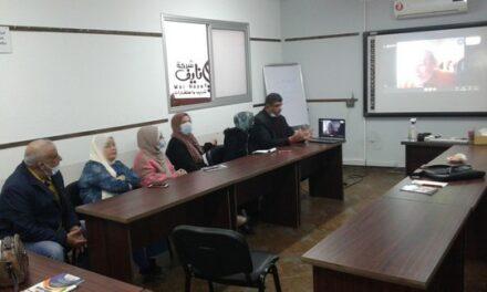 Plusieurs échanges Skype entre les jeunes francophones de Gaza et des solidaires français
