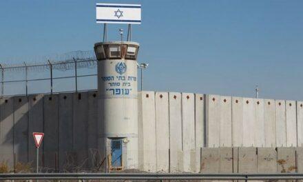 L'occupation asperge les prisonniers avec du gaz et mène des perquisitions dans la prison d'»Ofer»