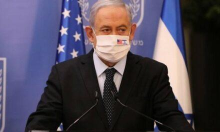 Israël se mobilise contre l'intention américaine de revenir à l'accord nucléaire iranien
