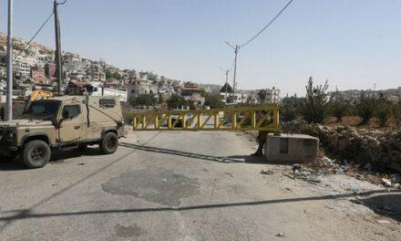 L'occupation poursuit le siège du village d'Al Magher depuis 5 jours