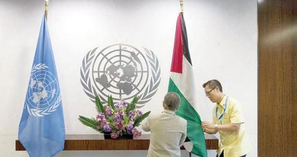 L'AP se plaint contre les EAU auprès des Nations Unies sur les produits des colonies
