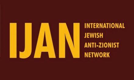 """Position d'IJAN par rapport à la nouvelle définition d'""""antisémitisme"""" de l'Alliance Internationale pour la Mémoire de l'Holocauste (IHRA)"""