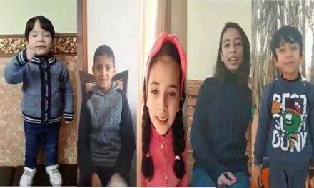 Les enfants de Gaza vous souhaitent une excellente année 2021 de Gaza la vie