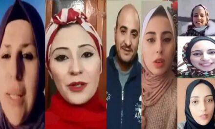 Les jeunes francophones de Gaza vous souhaitent une excellente année 2021 de Gaza la vie