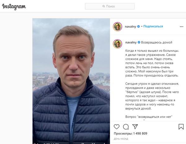 La Russie reprend la main dans l'affaire Navalny