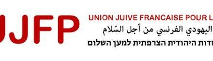 Contre la complicité occidentale avec l'apartheid israélien, plus que jamais, le BDS !