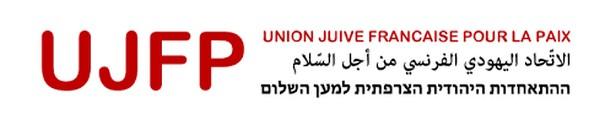 Une « association antisioniste pour lutter contre l'antisémitisme » ? Exactement !
