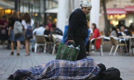 Israël: près de deux millions de personnes vivent dans la pauvreté (rapport)
