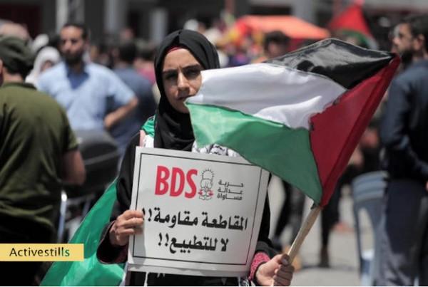 Nous, Palestiniens, sommes coincés dans les limbes