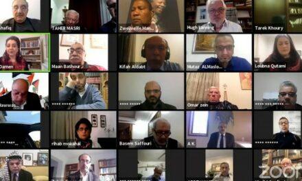 Un congrès international criminalise la normalisation et soutient la résistance