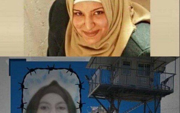 L'occupation maintient l'isolement de deux prisonnières dans des conditions pitoyables