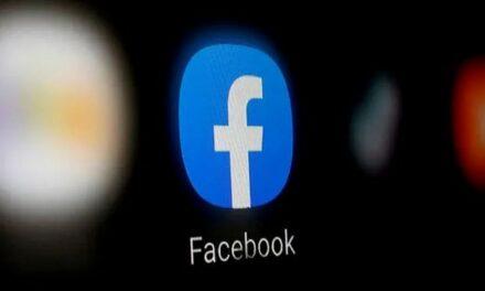 Facebook pourrait censurer la critique des sionistes. C'est dangereux