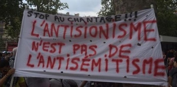 On a raison d'être antisioniste