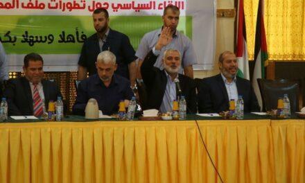 Palestine. Le Fatah et le Hamas envisagent de faire bloc