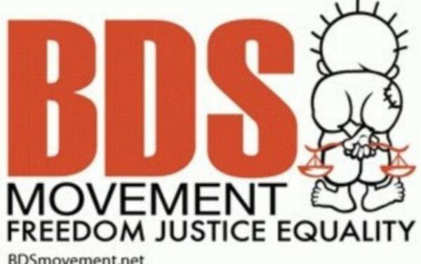30 mars, Journée de la Terre en Palestine
