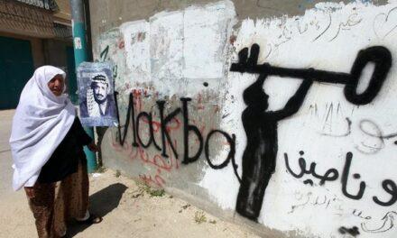 Un plan pour faire disparaître l'UNRWA et les réfugiés de Palestine