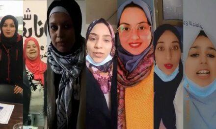 Les femmes de Gaza vous souhaitent une excellente année 2021 de Gaza la vie
