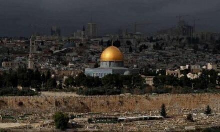 Washington : Le statut final d'AlQuds est en cours de négociation