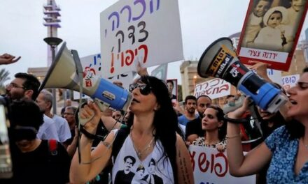 Israël va payer les victimes de l'affaire des bébés volés