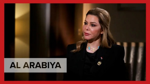 Interview de Raghad Saddam Hussein par Al-Arabiya