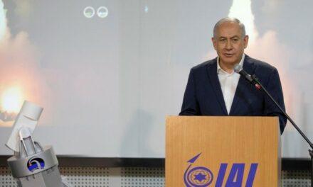 L'UE donne 15 millions $ d'aide « à la création » à l'industrie de guerre d'Israël
