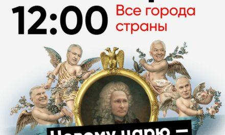 Russie : des manifestations pro-Navalny sur le modèle biélorusse