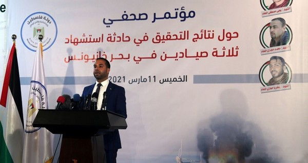 Le ministère de l'intérieur de Gaza : Israël est responsable de la mort des trois pêcheurs palestiniens