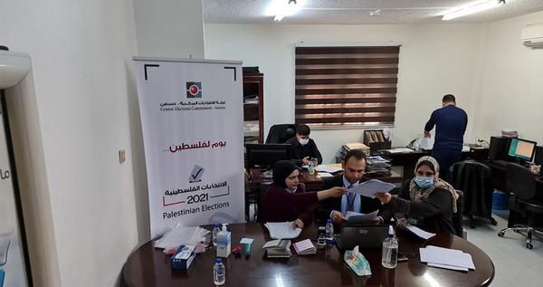 Élections palestiniennes. 3 listes au premier jour de candidature