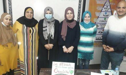 Les 600 vidéos de la chaîne francophone «Gaza la vie»