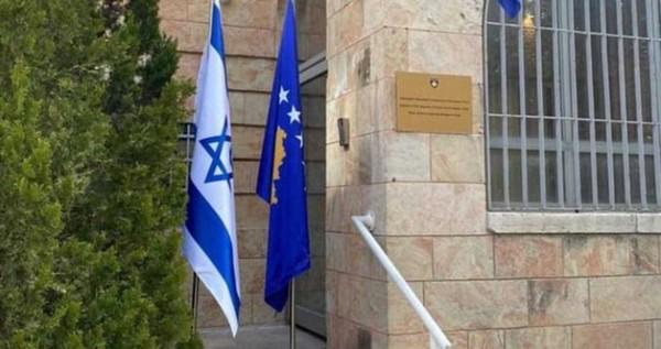 Kosovo ouvre officiellement son ambassade à al-Quds occupée