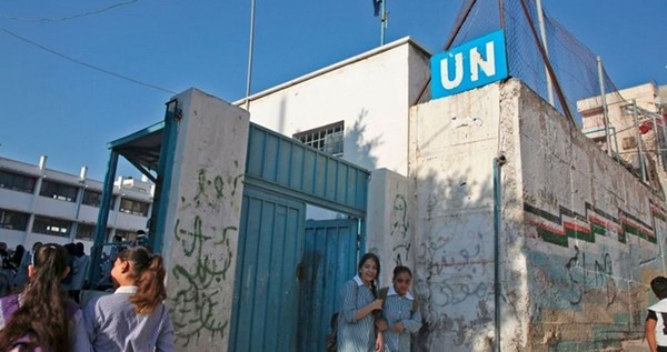 Fermeture des bureaux de l'UNRWA à Gaza, afin de rejeter l'unification du panier alimentaire