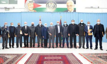 Réunion du comité central du Fatah, dirigée par le Président