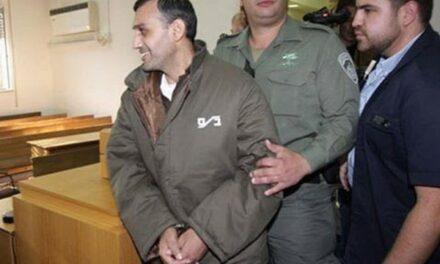 Prisonniers palestiniens condamnés à la perpétuité dans la province de Nablus