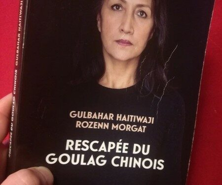 J'ai lu « Rescapée du goulag chinois » (2/5)