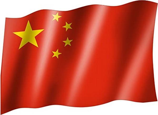 Les mensonges d'Amnesty International sur la Chine (6/6)