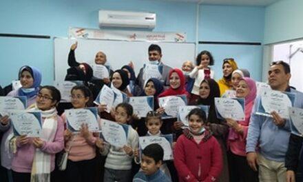 Les enfants de Gaza heureux de leurs attestations en français