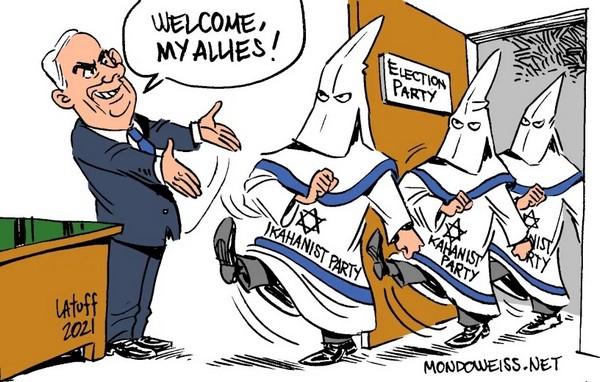 Les leçons à tirer des élections israéliennes