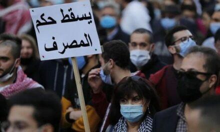 La chute de la monnaie alimente la pauvreté au Liban. The Great Reset a débuté au Proche-Orient