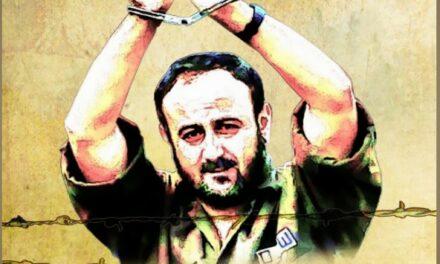 Élections palestiniennes: Barghouti va présenter une liste indépendante du Fatah
